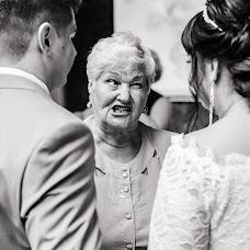 Wedding photographer Vladimir Lesnikov (lesnikov). Photo of 26.08.2018