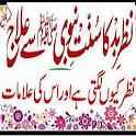 Nazar-e-bad Ka Sunat-e-Nabwi Sa Elaj. icon