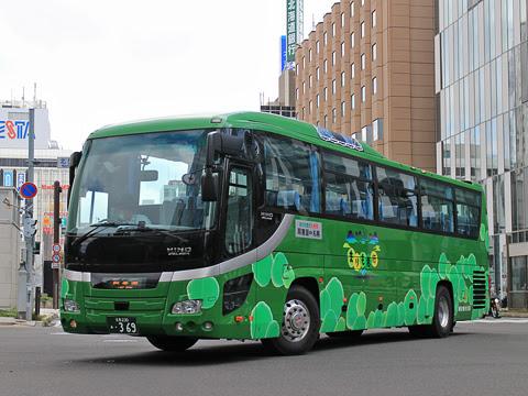 網走観光交通「まりも急行札幌号」 ・369