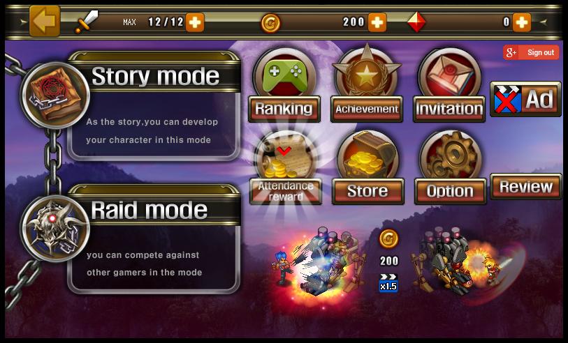 Lost Guardian Hyper- screenshot
