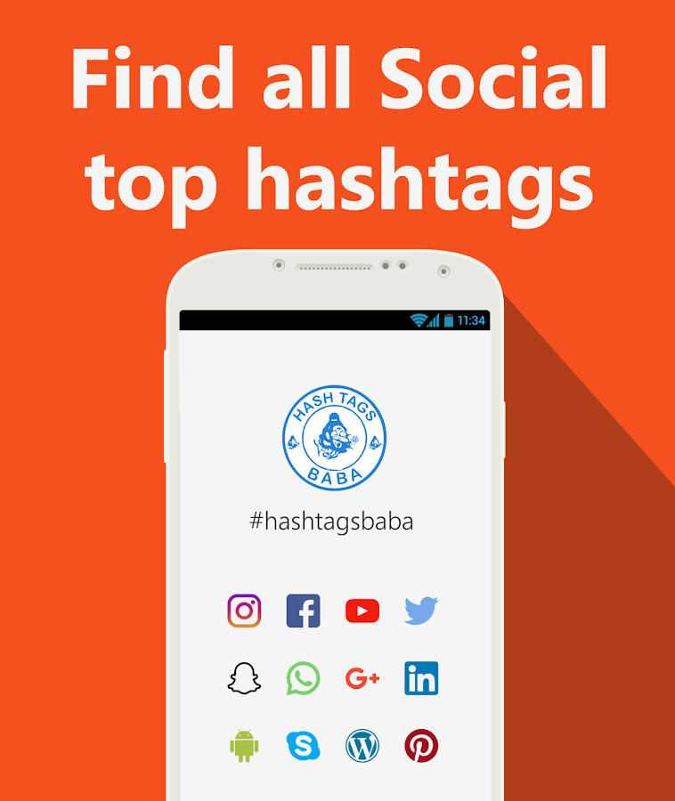 HashTagsBaba - Hashtags for Facebook, Instagram- screenshot