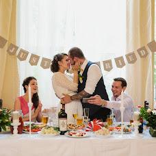 Wedding photographer Olesya Orlova (GreenFoxy). Photo of 16.02.2016