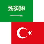 Arabic Turkish Translator Icon