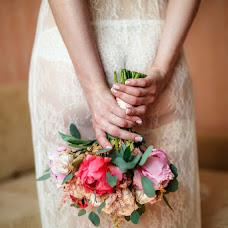 Wedding photographer Yuliya Medvedeva-Bondarenko (photobond). Photo of 12.11.2016