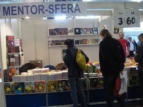 Photo: Mentor-SFera-(Fibra) štand, sprijeda