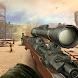 日本陸軍ゲーム:最高のシューティングゲーム: 無料シューティングゲーム:無料火ゲーム