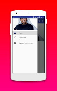 جميع اغاني حسين الجسمي  2018 - náhled