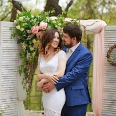 Wedding photographer Maksim Klipa (maxklipa). Photo of 20.05.2018