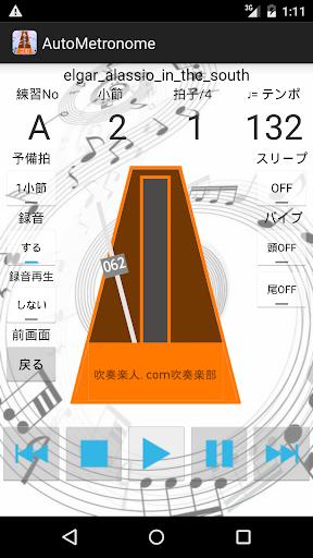 AutomaticMetronome