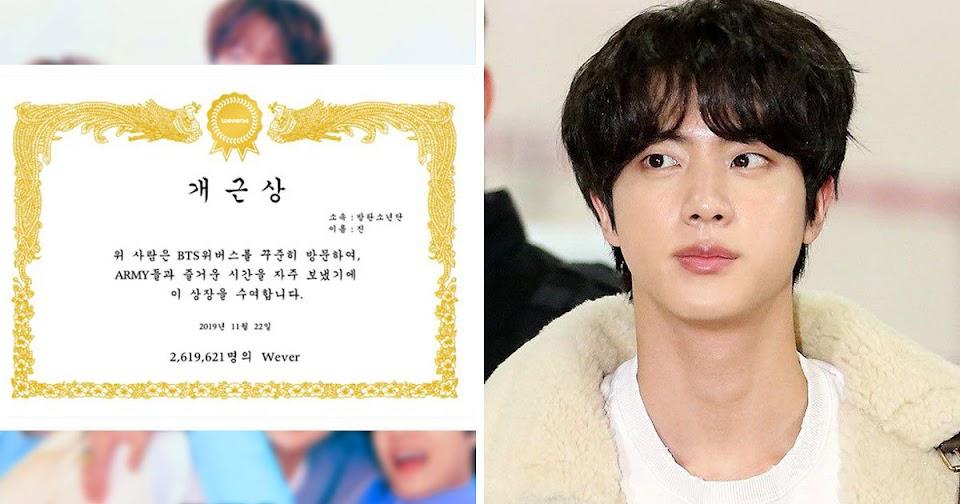 cover-jin-weverse-attendance-award