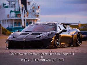 458イタリア Challengeのカスタム事例画像 ING.Yamamotoさんの2020年05月20日23:49の投稿