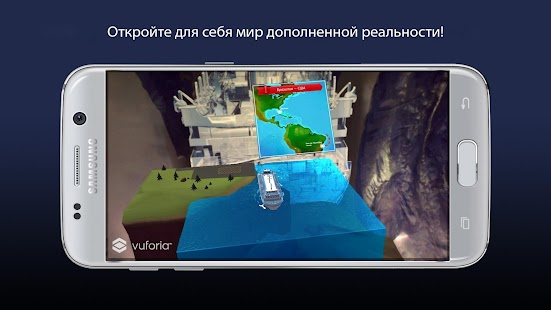 Download Музей Ингосстрах for Windows Phone apk screenshot 1