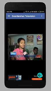 [Download DD Girnar/Gujarati Live(ગિરનાર) for PC] Screenshot 8