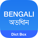 English Bengali Dictionary