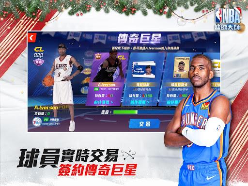 NBAu7c43u7403u5927u5e2b-Chris Paulu91cdu78c5u4ee3u8a00 screenshots 10