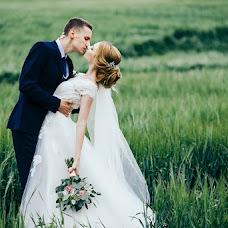 Wedding photographer Yuriy Velitchenko (HappyMrMs). Photo of 21.01.2018