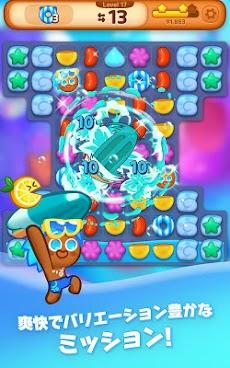 クッキーラン:パズルワールドのおすすめ画像2