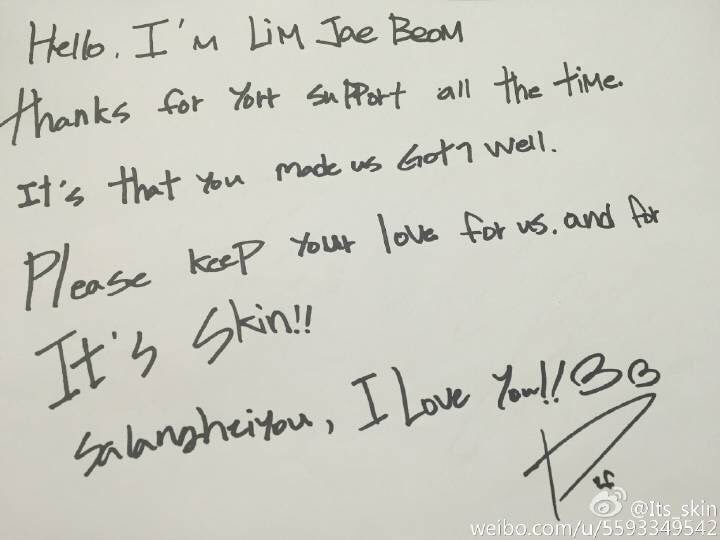 got7handwriting_jb