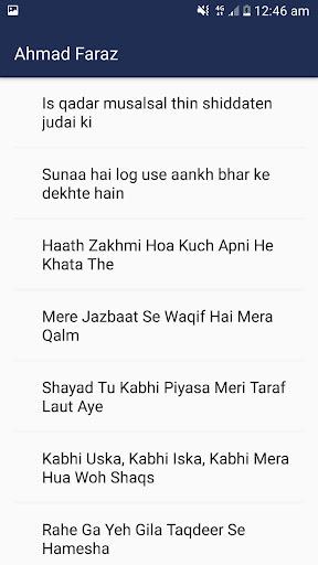 Mushayra App | Share Shayari, Quotes, Thoughts ss2