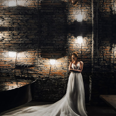 Wedding photographer Ekaterina Alekseeva (NamataArim). Photo of 14.02.2018
