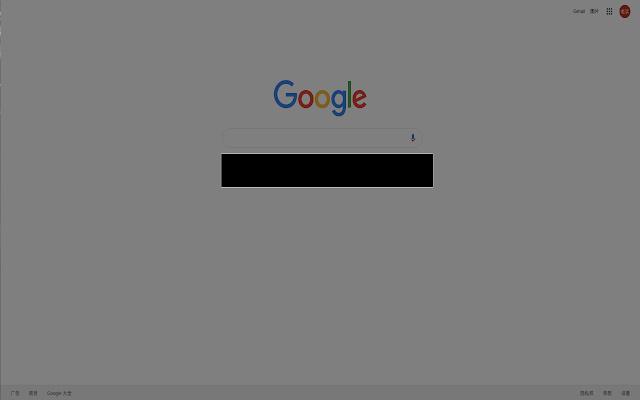 Chrome Extension Webpack