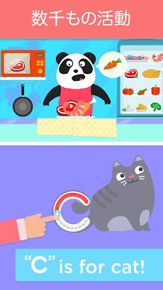 Lingokids - English Learning for Kidsのおすすめ画像4