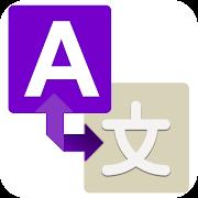 All Language Voice Translator - Camera Translator