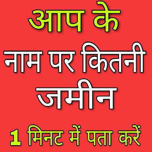 Randki online jharkhand