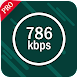 Network Speed Meter Pro image