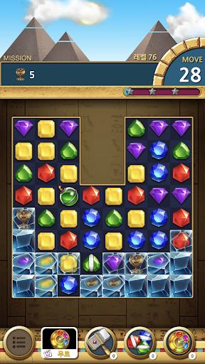 Jewels Pharaoh : Match 3 Puzzle 1.1.7 screenshots 7