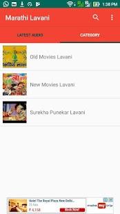 Marathi Lavani - náhled