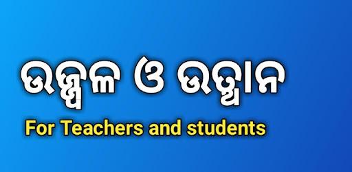 Ujjwal & Utthana - odisha - Apps on Google Play