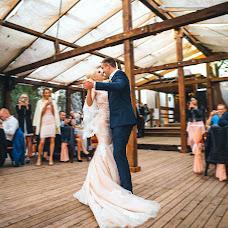 Wedding photographer Arina Zakharycheva (arinazakphoto). Photo of 09.02.2018