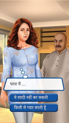 कहानीबॉक्स - KahaniBox Interactive Stories 1.0 screenshots 2