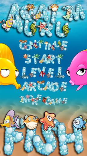 拯救小黄鱼 不限時間玩益智App-APP試玩 - 傳說中的挨踢部門