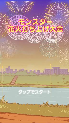 Magical Summer Festival 1.1 Windows u7528 1