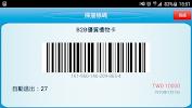 家樂福禮物卡 Programos (APK) nemokamai atsisiųsti Android/PC/Windows screenshot