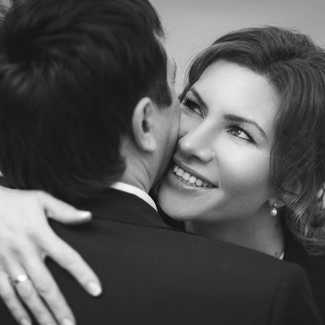 Wedding photographer Maksim Kuznichenko (Maksmask). Photo of 11.05.2015