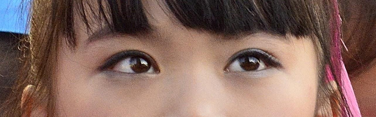 Occhi orientali di Cary