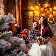 Wedding photographer Irina Stogneva (Stella33). Photo of 20.12.2015
