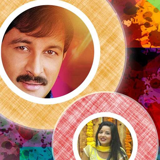 Bhojpuri Video , Latest Bhojpuri  Songs