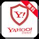 Yahoo!スマホセキュリティ 無料のウイルス対策アプリ