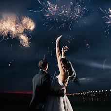Wedding photographer Yaroslav Budnik (YaroslavBudnik). Photo of 13.06.2018