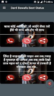 Sad Bewafa Dard Bhari Shayari Hindi Mai 2018 - náhled