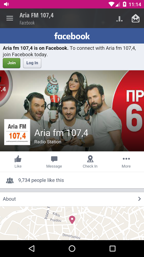 Aria fm 107,4- screenshot