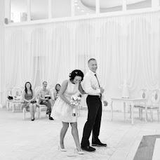 Wedding photographer Sergey Bazikalo (photosb). Photo of 25.08.2017