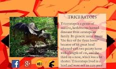 ベスト恐竜のおすすめ画像2