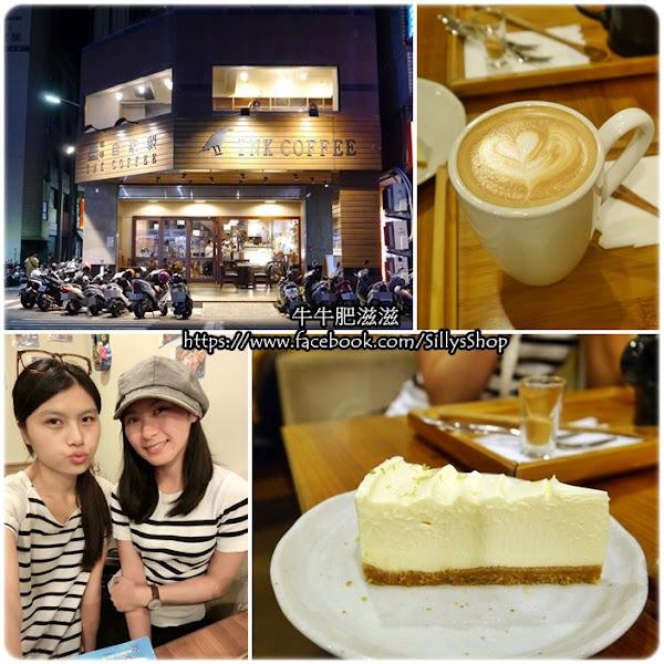墨咖啡INK COFFEE♥屬於一個人的不限時咖啡店(免費WiFi)*