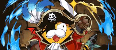 海賊トラゴン-アイキャッチ