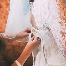 Wedding photographer Ekaterina Malysheva (eifelia). Photo of 24.12.2015